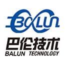 深圳市巴伦技术股份有限公司