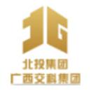广西建筑材料科学研究设计院有限公司