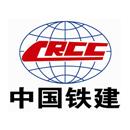 中铁房地产集团(广西)有限公司