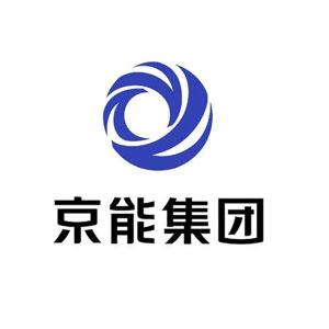 北京太阳宫燃气热电有限公司