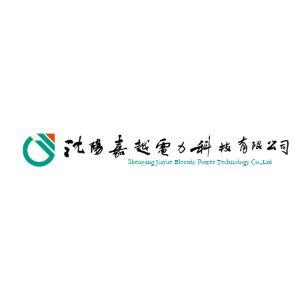 沈阳嘉越电力科技有限公司