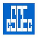 中国建筑七局工程局有限公司福建分公司
