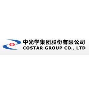 中光学集团股份有限公司
