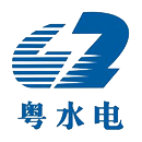 广东水电二局股份有限公司公路建设分公司