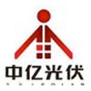 广东中亿电力工程有限公司