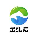 成都金弘诺环保科技有限公司