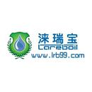 广州涞瑞水处理技术有限公司