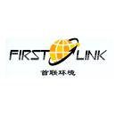 广州首联环境工程有限公司