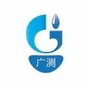 杭州广测环境技术有限公司