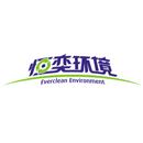 上海恒奕环境科技有限公司
