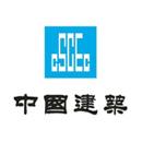 中国建筑国际工程公司