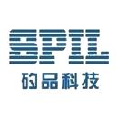 矽品科技(苏州)有限公司