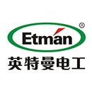 英特曼电工(常州)有限公司
