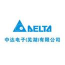 中达电子(芜湖)有限公司