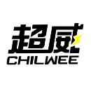 河南超威电源有限公司