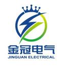 金冠电气股份有限公司