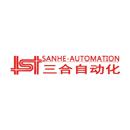 广东顺德三合工业自动化设备股份有限公司