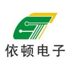 广东依顿电子科技股份有限公司