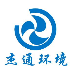 合肥杰通环境技术有限公司