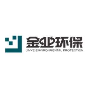 湖南金业环保科技有限公司