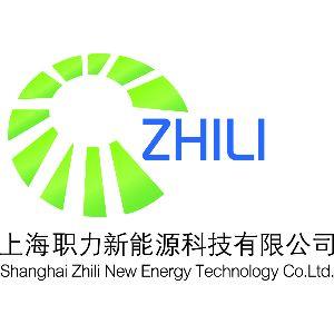 上海职力新能源科技有限公司