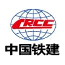 中铁二十四局集团浙江工程有限公司