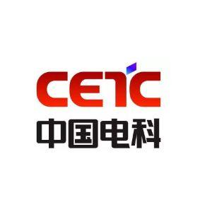 中国电子科技集团公司第四十一研究所