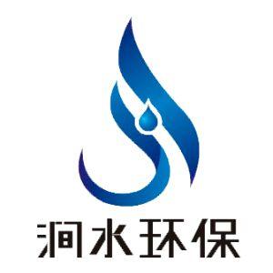 苏州高新区涧水环保工程有限公司