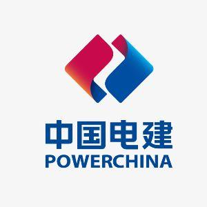 中电建水电开发集团有限公司