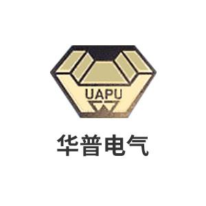 南京华普电气有限公司
