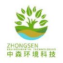 湖南中森环境科技有限公司