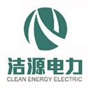 南京洁源电力科技发展有限公司