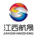 江西航晟电力工程有限公司