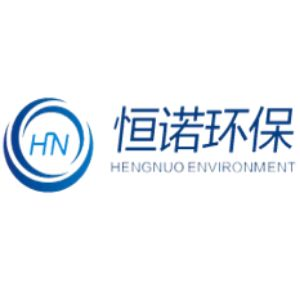 浙江恒诺环保科技有限公司