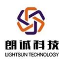 深圳市朗诚科技股份有限公司