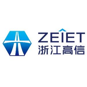 浙江高速信息工程技术有限公司
