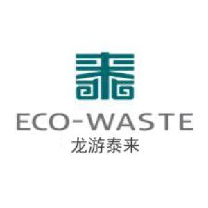 龙游泰来环保能源有限公司