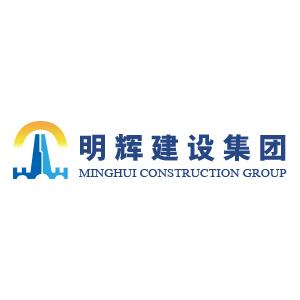 南京明辉建设有限公司