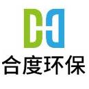 河北合度环保科技有限公司