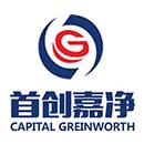 苏州首创嘉净环保科技股份有限公司