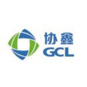 安福协鑫新能源有限公司
