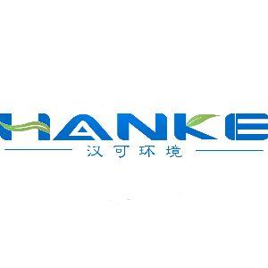 浙江汉可环境科技有限公司