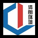 广西清朗环境工程有限公司