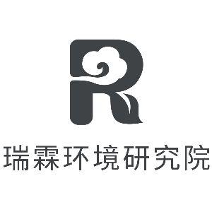 北京神州瑞霖环境技术研究院有限公司