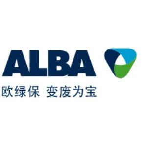 欧绿保再生资源技术服务(北京)有限公司