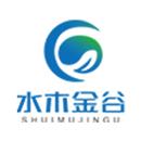 佛山水木金谷环境科技有限公司