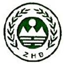 广州市环境保护技术设备公司
