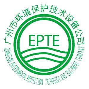 广州市环境保护技术有限公司