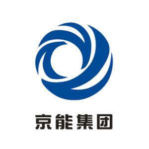 北京京能清洁能源电力股份有限公司华南分公司