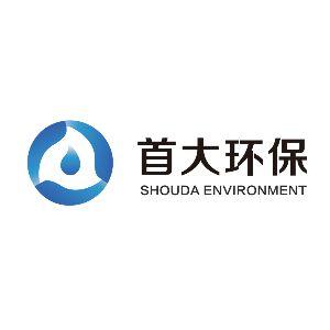 湖北首大环保有限公司